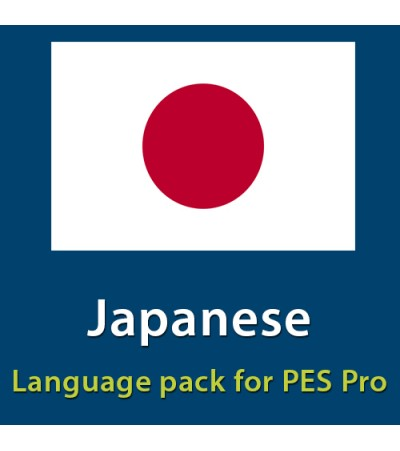 Japanese Language Pack for PES Pro