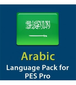 Arabic Language Pack for PES Pro